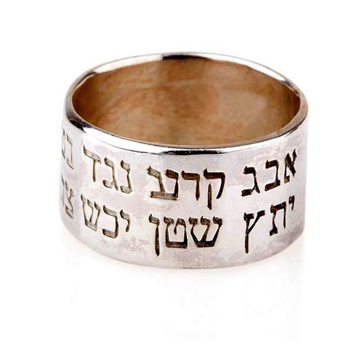 ana bechoach ring silver