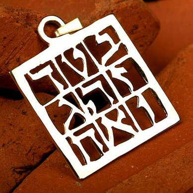 magic-square-pendant-gold