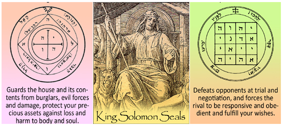 KingSolomonAndSeals