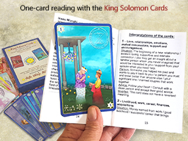 one card reading Eng Sm